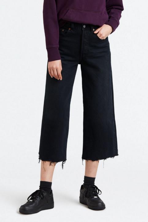 Levi's® Jeans coupe spécial gris 577230002_0002DAMN STRAI img1