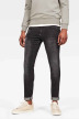 G-Star RAW Jeans skinny gris 51010A634_A592ELTO BL FA img1