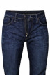 Levi's® Jeans slim denim 511_0709 RAIN SHOWE img6