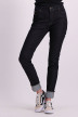 Jeans slim denim MDB LE JEAN WOMEN_DENIM BLUE img7