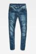 G-Star RAW Jeans skinny denim D063339136_MEDIUM AGED 071 img4